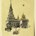 Kremlin Christmas